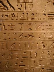 161-hieroglyphics_3049.jpg