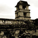 1682-Palenque Obeservatory