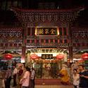 2487-Paifang Entrance