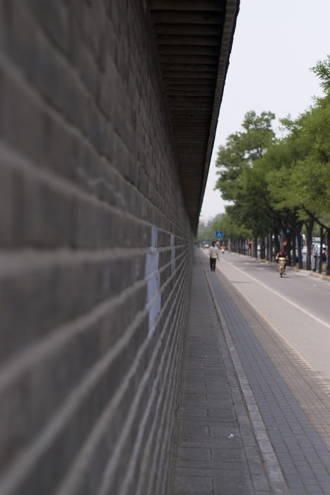 a tall wall in beijing china