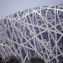 2498-birds nest stadium
