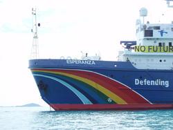 4327   MV Esperanza