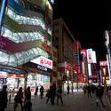 6046   Akihabara Tokyo