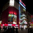 6047   Akihabara Shopping
