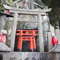 6061   inari temple altar