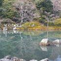 6040   Sogen Pond Reflections