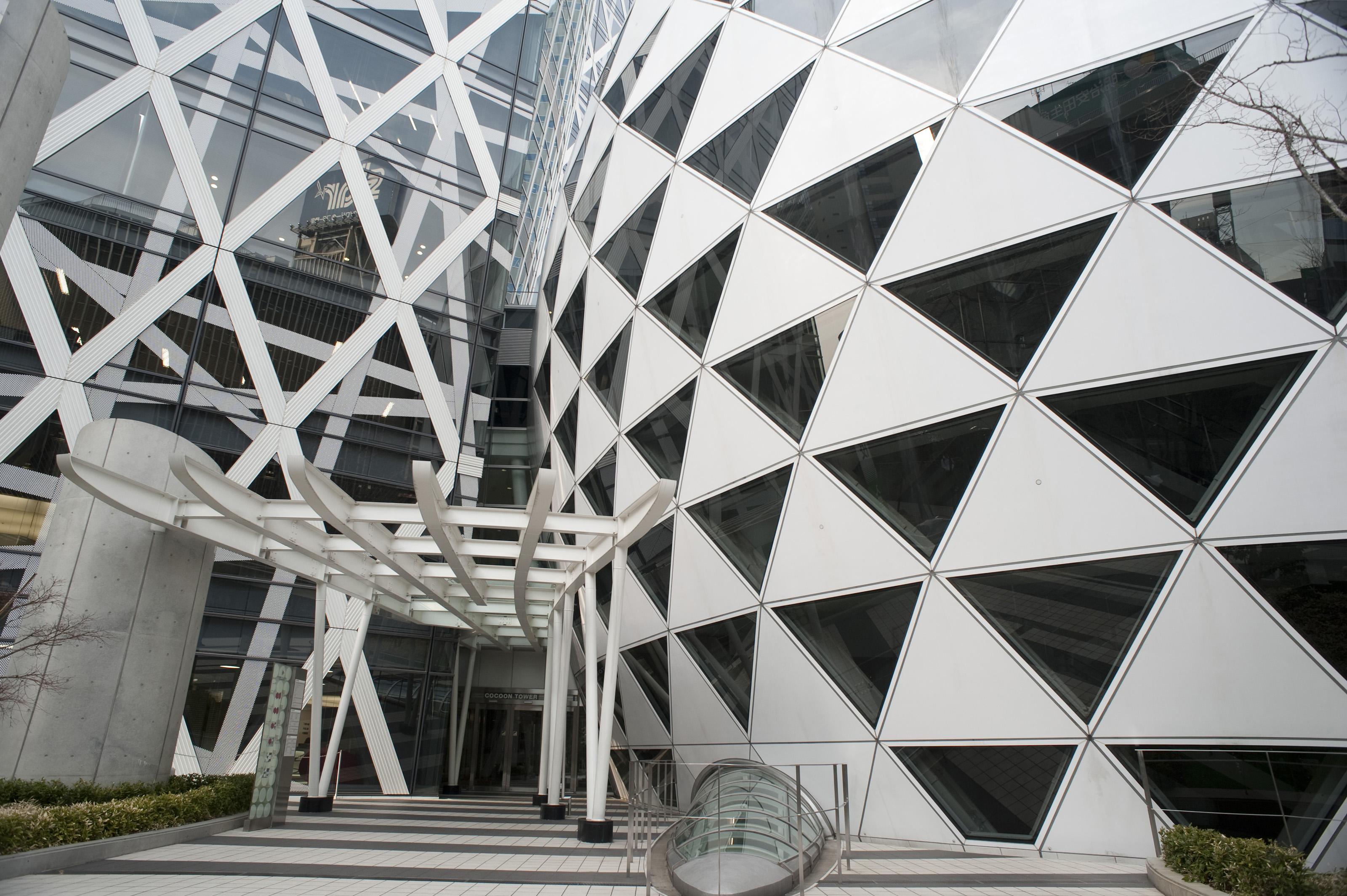 Free Stock Photo 6011 Modern Tokyo Architecture