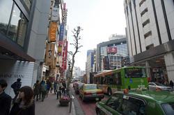 6107   shibuya tokyo