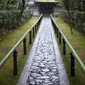 6116   stone temple path