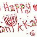 10306   happy hanukkah