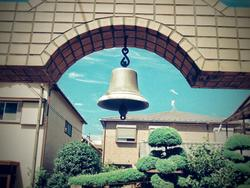 17022   Bell in Japan