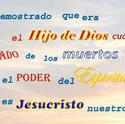 17574   Jesucristo Resucitado de los Muertos