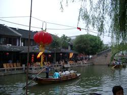 327-china_streets_5020.JPG