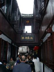 336-china_streets_5031.JPG