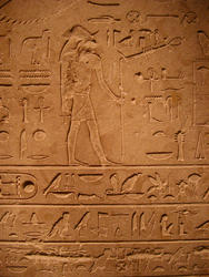 160-hieroglyphics_3048.jpg