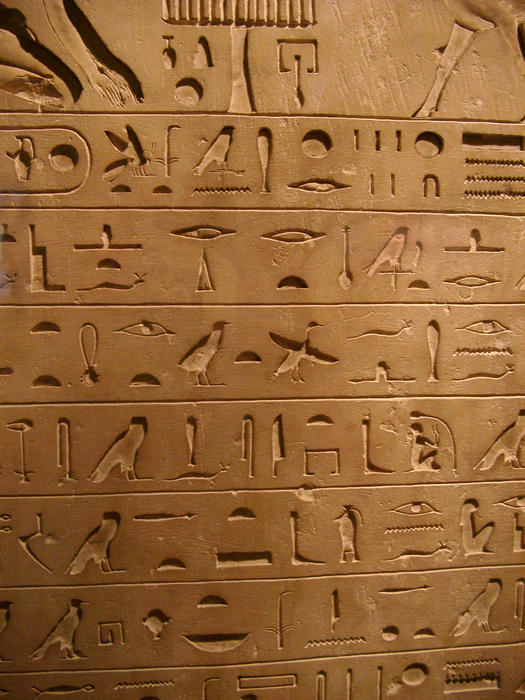 illuminted stome carvings of egyptian hieroglyphics