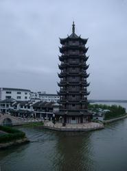 353-pagoda_5002.jpg
