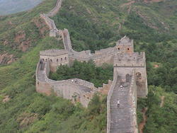 1888   China nr Beijing Great Wall view01