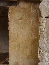 1806-Mayan Carvings