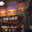 2488-marketplace paifang