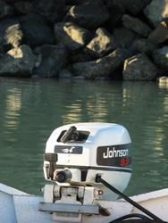 3321-outboard motor
