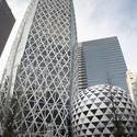 6016   Shinjuku modern offices