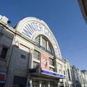 7689   Blackpool Winter Gardens Theatre