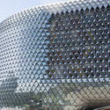 17003   The exterior of the modern SAHMRI building