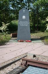 17415   War Memorial and Community Woodland